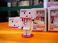 Danboo01