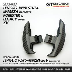 Subaru_axis01