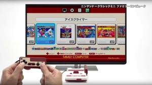 Nintendo04