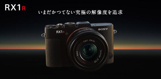 Rx1r01
