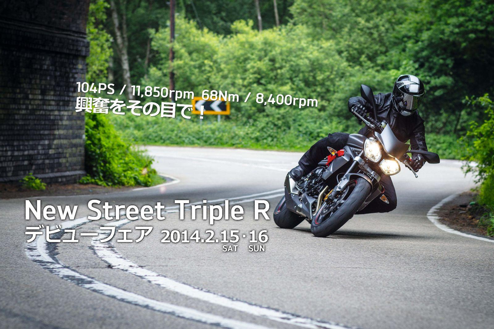 Street20triple20r20debut20top